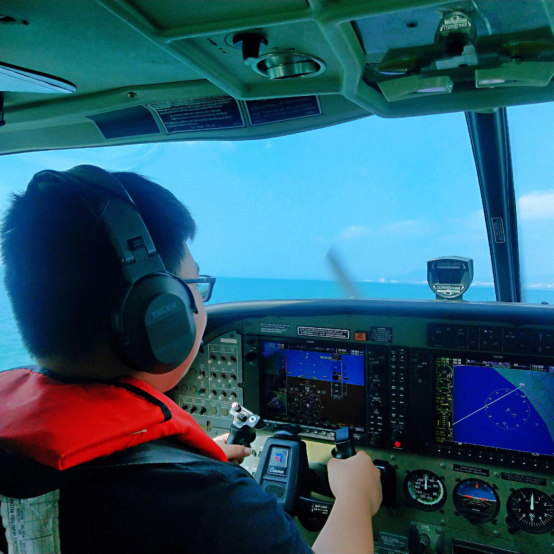 海南三亚亚龙通用航空有限公司