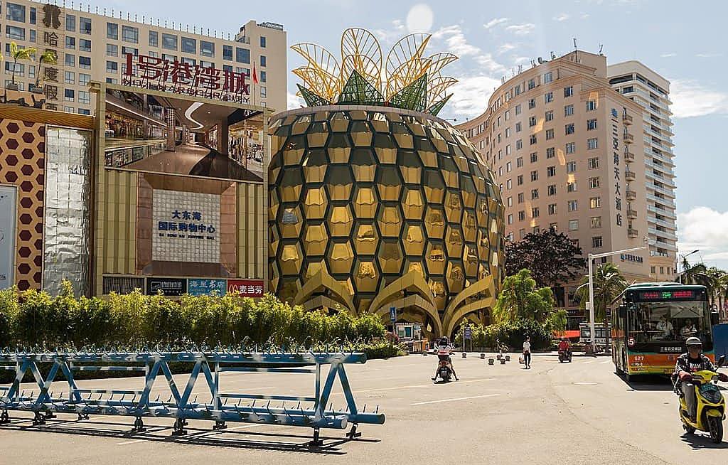 三亚1号港湾城(大菠萝)