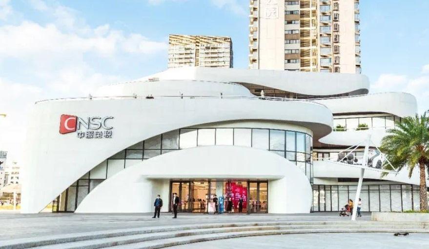 Visiting CNSC Sanya International Duty Free Plaza