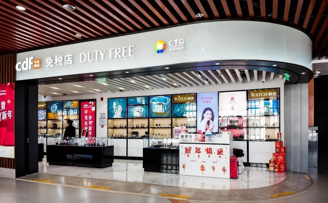 三亚凤凰机场免税店购买指南