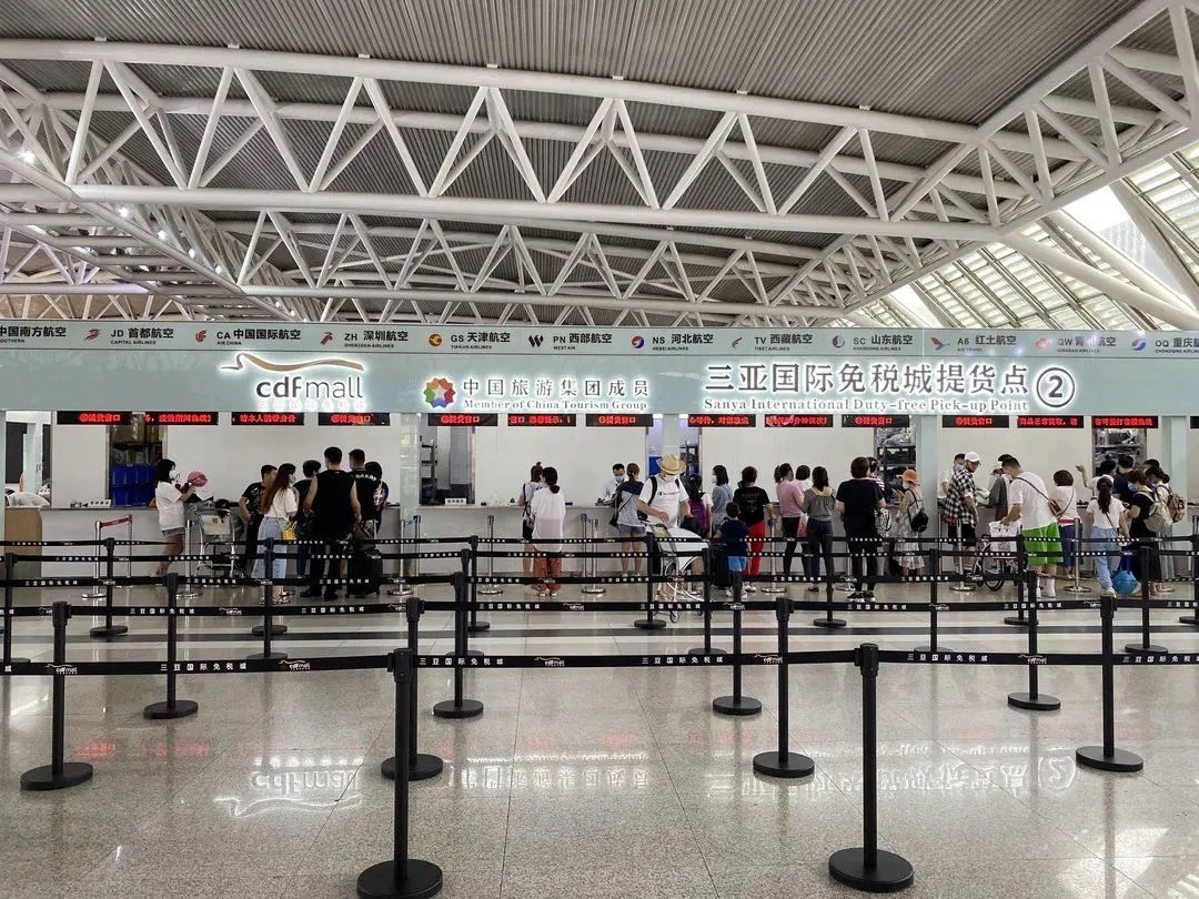 Duty Free Shopping and Pickup Guide in Sanya Airport